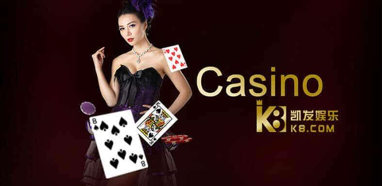 Bí quyết chơi casino K8